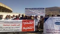 وقفتان احتجاجيتان بحضرموت واعتقالات تطال المحتجين ومتحدث الوقفة يطالب بإطلاق سراحهم