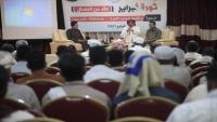 """ندوة لشباب """"فبراير"""" بحضرموت توصي بتسريع إجراءات إعلان إقليم حضرموت"""