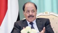 نائب الرئيس: تصعيد الحوثي واستهدافه مخيمات النزوح دليل على نهجه الإرهابي