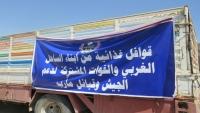 مأرب تستقبل قافلة غذائية قادمة من الساحل الغربي وألوية العمالقة