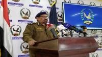 شرطة مأرب تكشف أدلة تجنيد الحوثيلخلايا نسائية في أعمال إرهابية