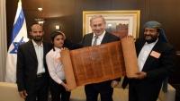 إسرائيل تقر دفع تعويضات لعائلات يمنية