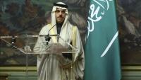 لبحث جهود حل الأزمة اليمنية.. وزير الخارجية السعودي يبدأ زيارة لمسقط