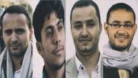 الحكومة تحذّر الحوثيين من الإقدام على إعدام أربعة صحفيين