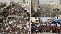 تظاهرات للحوثيين تندد باستمرار عمليات التحالف
