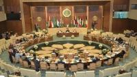 """البرلمان العربي يطالب المجتمع الدولي بالتحرك الفوري لإنقاذ الناقلة """"صافر"""""""