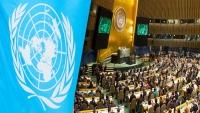 الأمم المتحدة: أكثر من 9 ملايين شخص تضرر بسبب تراجع المساعدات في اليمن