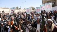 البرلمان اليمني يناشد برلمانات العالم التدخل لإنقاذ المدنيين في مأرب من قصف الحوثي
