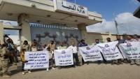وقفة احتجاجية لموظفي ومتعاقدي جامعة عدن تطالب بتسوية أوضاعهم المعيشية