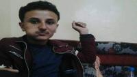 إب.. العثور على شاب مشنوقاً في مديرية بعدان