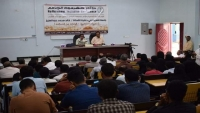 دائرة الثقافة بمؤتمر حضرموت الجامع تقيم فعالية ثقافية للشاعر خالد عبد العزيز