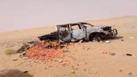 مقتل ثلاثة مدنيين بانفجار لغم زرعه الحوثيون في الجوف