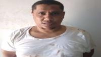 الأمن يعتقل قياديا بتنظيم القاعدة في حضرموت