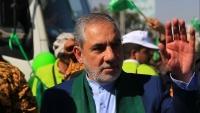 """سفير إيران لدى الحوثيين يزعم أن هناك إرادة قوية لدى """"الشعب اليمني"""" لتحقيق السلام"""