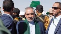 تغريدة لسفير إيران لدى الحوثيين تُثير حفيظة اليمنيين