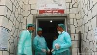 اليمن.. حالتا وفاة و33 إصابة جديدة بكورونا غالبيتها في حضرموت