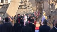 وسط ركام حرب الموصل.. بابا الفاتيكان يدعو إلى السلام