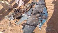 الجيش الوطني يعلن إسقاط مسيرتين تتبعان الحوثيين في الجوف