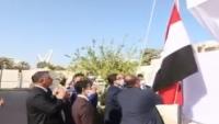 عودة العلاقات الدبلوماسية بين اليمن وقطر .. ماذا قال عنها اليمنيون؟ (رصد)