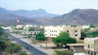 أمن أبين يتوصل لموقع متورطين باختطاف 13 مسافرا من مفرق القوز بمديرية مودية