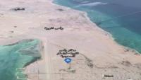 """وول ستريت جورنال: الهجوم على ميناء """"رأس تنورة"""" النفطي لم يأتِ من اليمن (ترجمة خاصة)"""