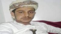 صنعاء.. الحوثيون يعدمون مواطناً من أبناء صعدة أمام زوجته وأطفاله