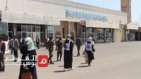 مطار صنعاء المغلق أمام اليمنيين.. مفتوح فقط لأصحاب المصالح والنافذين
