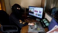 """كيف دمّرت إعلاناتُ """"غوغل"""" مِهْنيّةَ الصِّحافة الرقْمية في اليمن؟"""