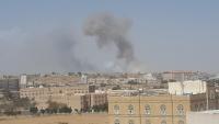 جماعة الحوثي تقول إن التحالف شن 40 غارة جوية بخمس محافظات