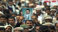 بيان أميركي أوروبي يندد بهجمات الحوثيين ويؤكد الالتزام بأمن السعودية