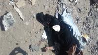 عدن.. العثور على جثة امرأة والحزام الأمني يعلن القبض على المتهم بقتلها