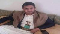 صنعاء.. الحوثيون يصفون شيخاً قبلياً من عمران ويحرقون جثته بعد اقتحام منزله