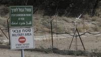 """""""حاولوا تجنيدها للتجسس"""".. معلومات جديدة عن واقعة تسلل إسرائيلية لسوريا"""