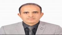الحكومة اليمنية تدعو الدول العربية لدعم النظام الصحي باليمن لمواجهة كورونا
