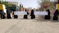 """""""أمهات المختطفين"""" تدعو إلى إنقاذ حياة 114 مختطفاً مريضاً من سجن الأمن السياسي بصنعاء"""