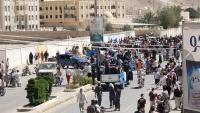 استغلال الانتقالي للاحتجاجات.. تخادم مليشاوي أم تنصل من اتفاق الرياض؟ (تقرير)