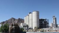مليشيا الحزام الأمني تغلق مصنع إسمنت الوطنية في لحج