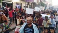 احتجاجات في عدن تندد بتردي الخدمات وانهيار العملة
