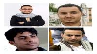 رابطة أمهات المختطفين: جماعة الحوثي تهدد بإعدام الصحفيين الأربعة