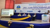 محافظ تعز يدشن انعقاد المؤتمر الدولي الأول للتكنولوجيا في جامعة تعز