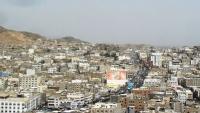 """انقطاع الكهرباء """"التجاري"""" على أحياء واسعة من مدينة تعز"""
