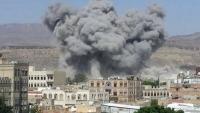 التحالف يشن غارات مكثفة على مواقع للحوثيين في صنعاء