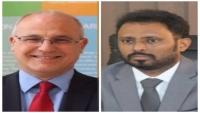 بن حبريش يدعو السفير البريطاني لدى اليمن لزيارة حضرموت ويشيد بجهود بلاده لإنهاء الأزمة