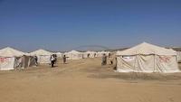وحدة النازحين تتهم الحوثيين باستهداف مخيمات بحجة