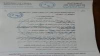 الجمعية الفلكية اليمنية: 13 أبريل المقبل أول أيام شهر رمضان المبارك