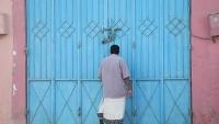 وحدات الأمن تنتشر بالمهرة لتنفيذ قرار الحظر جراء كورونا
