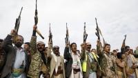 حملة للحوثيين في عمران تنتهي بنزوح السكان في إحدى القرى