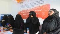مأرب.. 50 امرأة تطالب بإشراكها في صناعة السلام وتعزيز دورها السياسي