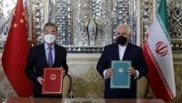 """تفاصيل صفقة إيران """"السرية"""" مع الصين"""