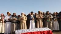 مأرب.. تشييع جثمان الشيخ شُطيف وسط حضور رسمي وشعبي